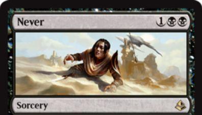 黒レアの分割カード「Never/Return」が公開!黒黒1でクリーチャーかプレインズウォーカーを破壊!余波効果では4マナで墓地のカード1枚を追放しつつゾンビを生産!