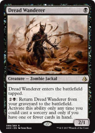 Dread Wanderer(アモンケット)
