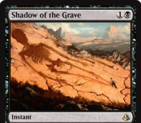 黒レアのインスタント「Shadow of the Grave」が公開!このターンに捨てたりサイクリングしたカード全てを手札に戻す2マナ呪文!