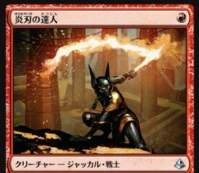 アモンケットのカードを使用して3ターンで20点ダメージを叩き出す動きが話題に!
