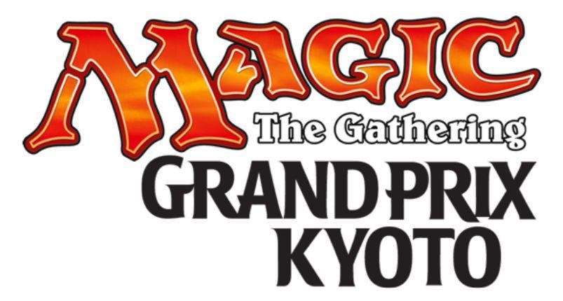 MTG「破滅の刻」発売直後に開催される「GP京都2017」の公式記事にて会場やフォーマット、参加方法やサイドイベントの情報が公開!