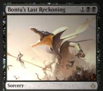 破滅の刻「Bontu's Last Reckoning」が情報判明!黒黒1で全クリーチャーを破壊するが、あなたが土地は次のアンタップステップに起きなくなる!