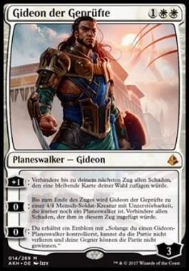 ギデオン(ドイツ語版)