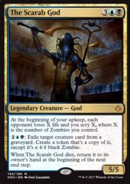 スカラベの神(The Scarab God)破滅の刻