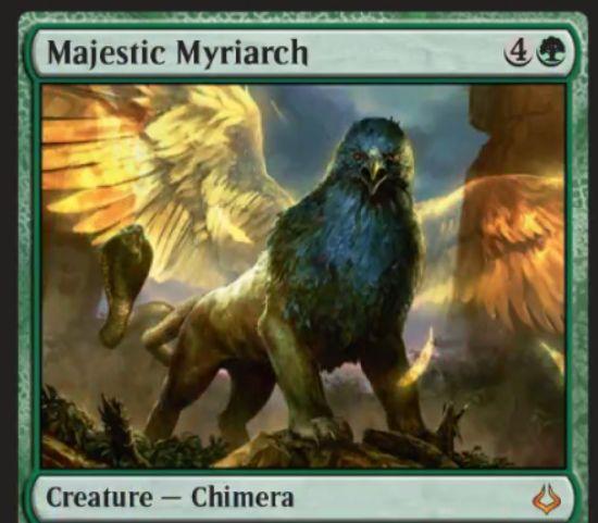 緑神話のキマイラ「Majestic Myriarch」が公開!緑4で自軍クリーチャーの倍のP/Tを持ち、戦闘時には自軍のクリーチャーの特定キーワード能力を獲得する!