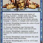 Greater Morphling(アンヒンジド)