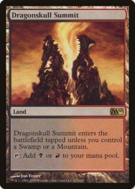 竜髑髏の山頂/Dragonskull Summit(基本セット2010)