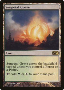 陽花弁の木立ち/Sunpetal Grove(基本セット2010)