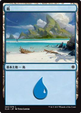 ジェイスが書かれた島(MTG「イクサラン」収録)