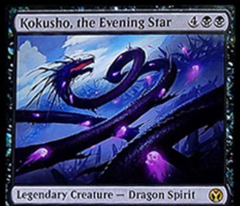 Kokusho, the Evening Star(アイコニックマスターズ)