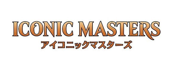 MTG「アイコニックマスターズ」がネット通販ショップ「駿河屋」で予約解禁!
