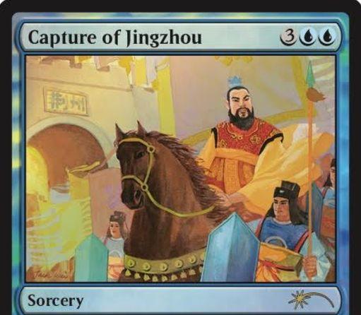 ジャッジプロモ版「荊州占拠(Capture of Jingzhou)」が公開!