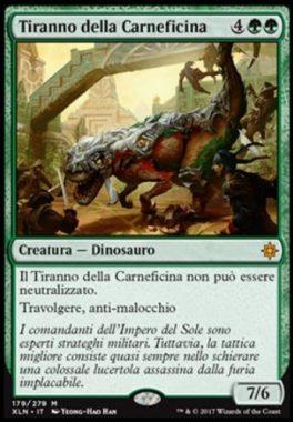 Tiranno della Carneficina イタリア語(伊語):MTG他言語カード