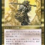 黒き剣のダッコン(MTG フレイバー)