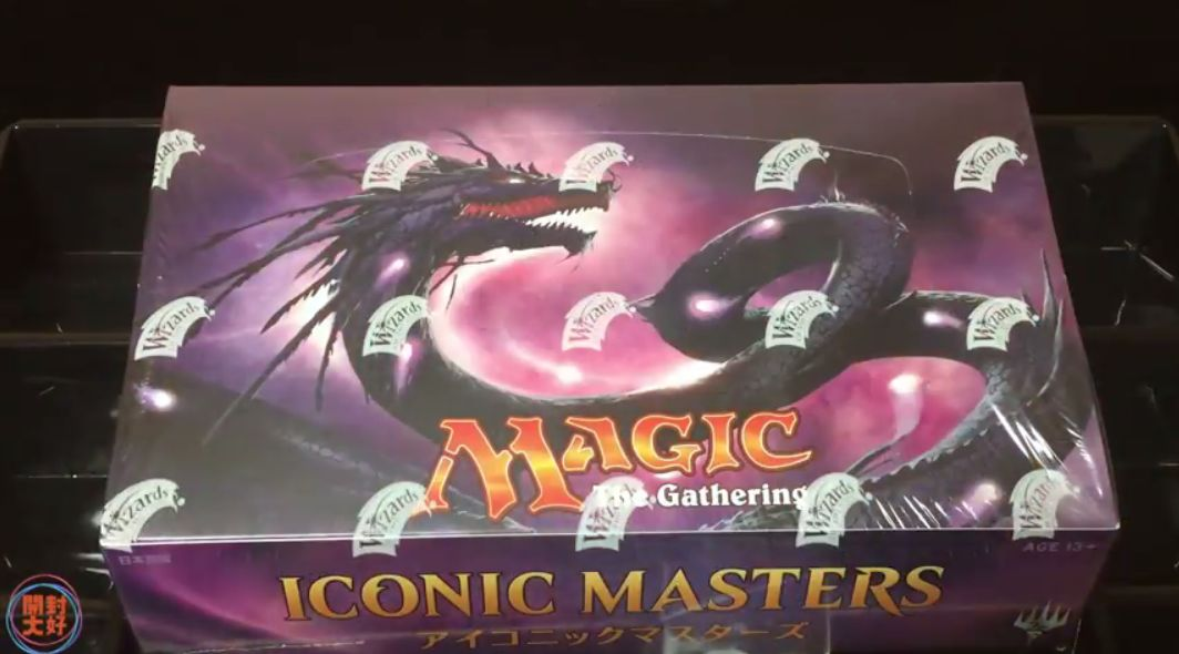 MTG「アイコニックマスターズ」のボックス開封動画がYouTubeチャンネル「ゼロからはじめる開封対戦」様より公開!