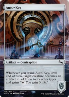 Auto-Key(MTG「Unstable」収録の「からくり」アーティファクト・コモン)
