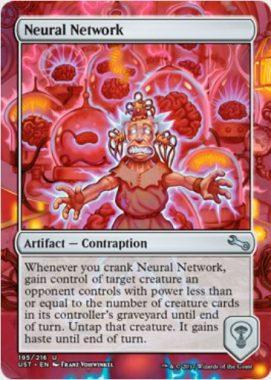 Neural Network(MTG「Unstable」収録の「からくり」アーティファクト・アンコモン)
