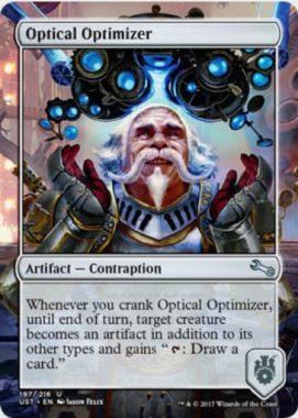 Optical Optimizer(MTG「Unstable」収録の「からくり」アーティファクト・アンコモン)