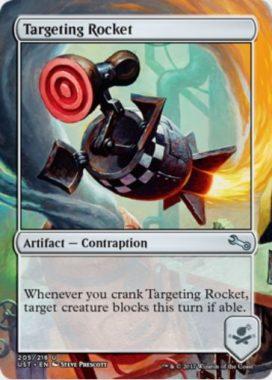 Targeting Rocket(MTG「Unstable」収録の「からくり」アーティファクト・アンコモン)