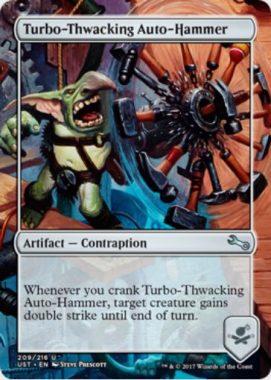 Turbo-Thwacking Auto-Hammer(MTG「Unstable」収録の「からくり」アーティファクト・アンコモン)