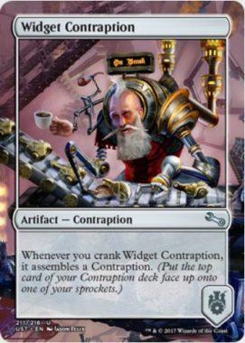 Widget Contraption(MTG「Unstable」収録の「からくり」アーティファクト・アンコモン)