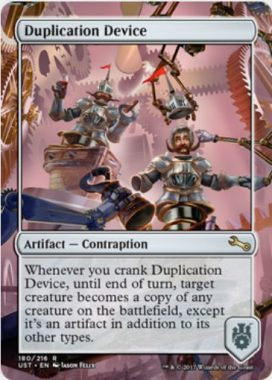 Duplication Device(MTG「Unstable」収録レア・からくり)