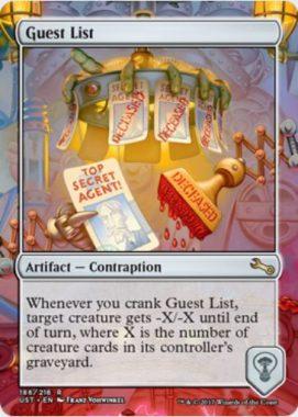 Guest List(MTG「Unstable」収録レア・からくり)