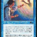 緩慢な動き(MTG 女性カード)