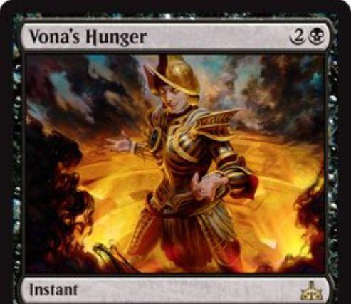 【イクサランの相克】ヴォーナの名を冠する黒インスタント「Vona's Hunger」が公開!黒2を支払って対戦相手にクリーチャーの生贄を要求!また、キーワード能力「Ascend」で「city's blessing」を獲得するとともに、「city's blessing」が有る状態ならば効果が向上する!
