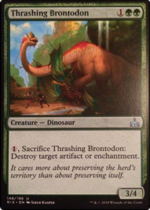 Thrashing Brontodon(イクサランの相克)