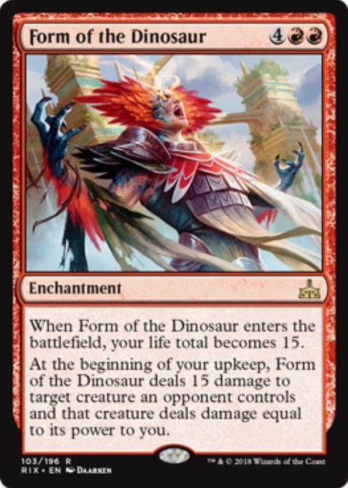 Form of the Dinosaur(イクサランの相克)
