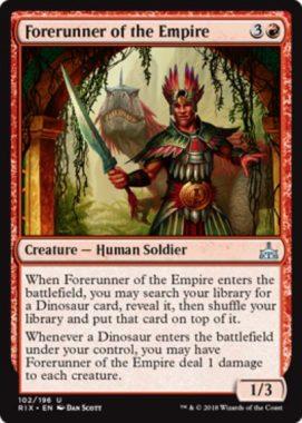 Forerunner of the Empire(サーチ先:恐竜)
