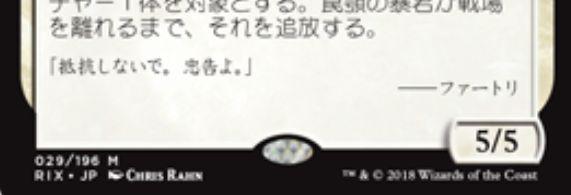 【アンケート】MTG「イクサランの相克」で一番フレイバー・テキストがかっこいいと思うカードは?