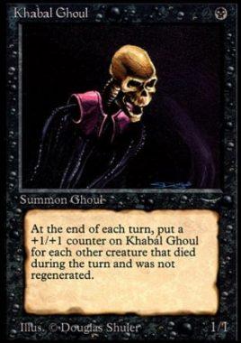 Khabal Ghoul(マジックザギャザリング)