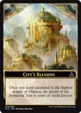 都市の承認(キーワード能力「昇殿」を持つカード)