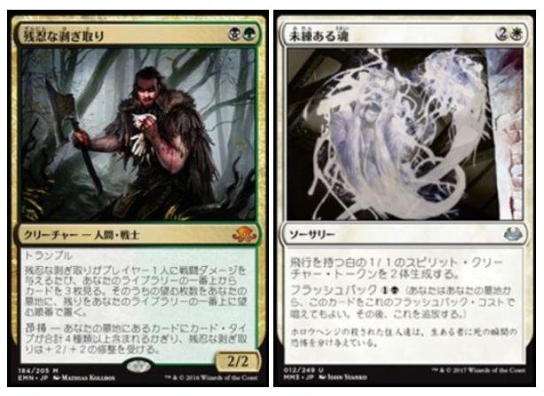 プロツアーRIXベスト8に「アブザン」が入賞!モダン環境で使える優秀なアブザン(白黒緑)カラーのカードが満載!