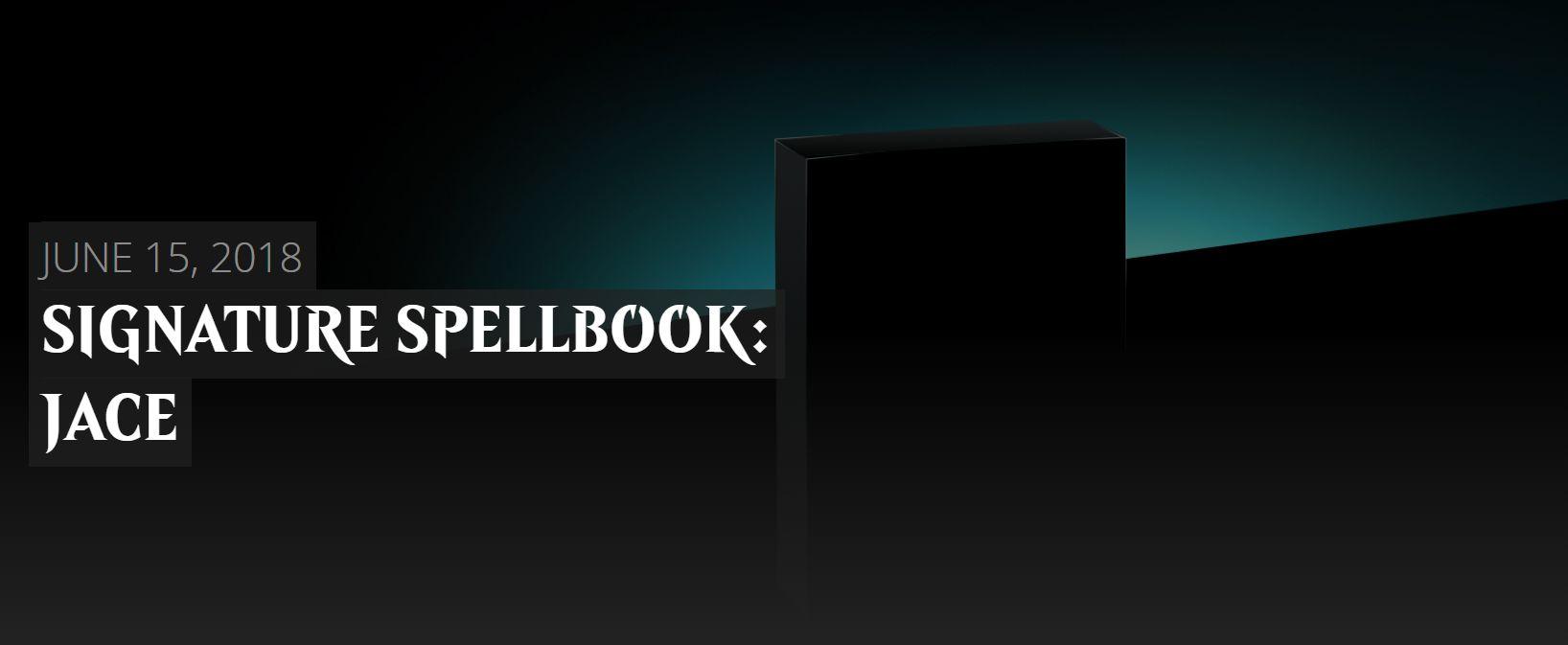 Signature Spellbook: Jace(2018年6月15日発売)