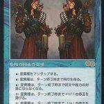 変異種(MTG カードパワー高すぎ 壊れカード)
