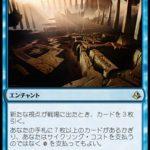 新たな視点(MTG カードパワー高すぎ 壊れカード)