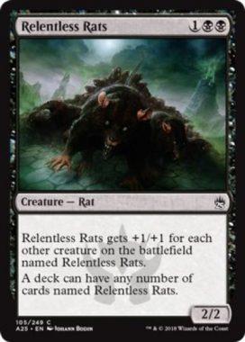 執拗なネズミ(Relentless Rats)マスターズ25
