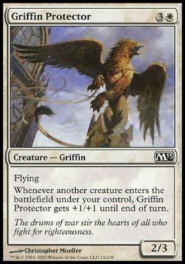 庇護のグリフィン(Griffin Protector)基本セット2013