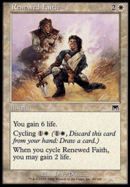 新たな信仰(Renewed Faith)オンスロート