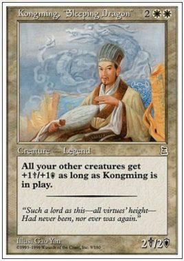 """伏竜 孔明(Kongming, """"Sleeping Dragon"""")ポータル三国志"""