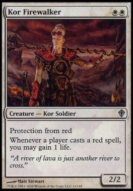 コーの火歩き(Kor Firewalker)ワールドウェイク