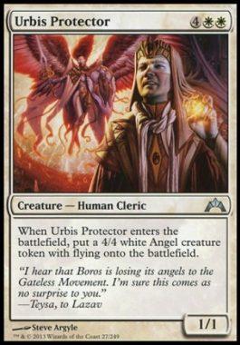 都邑の庇護者(Urbis Protector)ギルド門侵犯