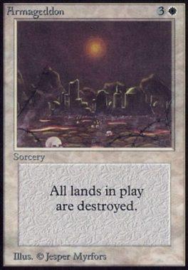 ハルマゲドン(Armageddon)アルファ