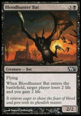 血狩りコウモリ(Bloodhunter Bat)基本セット