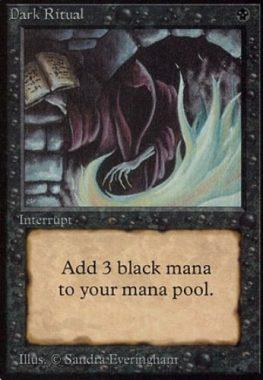 暗黒の儀式(Dark Ritual)アルファ
