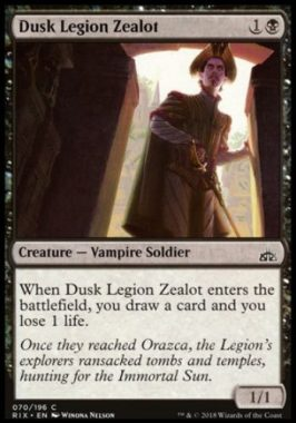 薄暮軍団の盲信者(Dusk Legion Zealot)イクサランの相克
