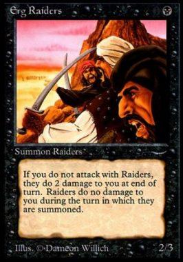 アーグの盗賊団(Erg Raiders)アラビアンナイト